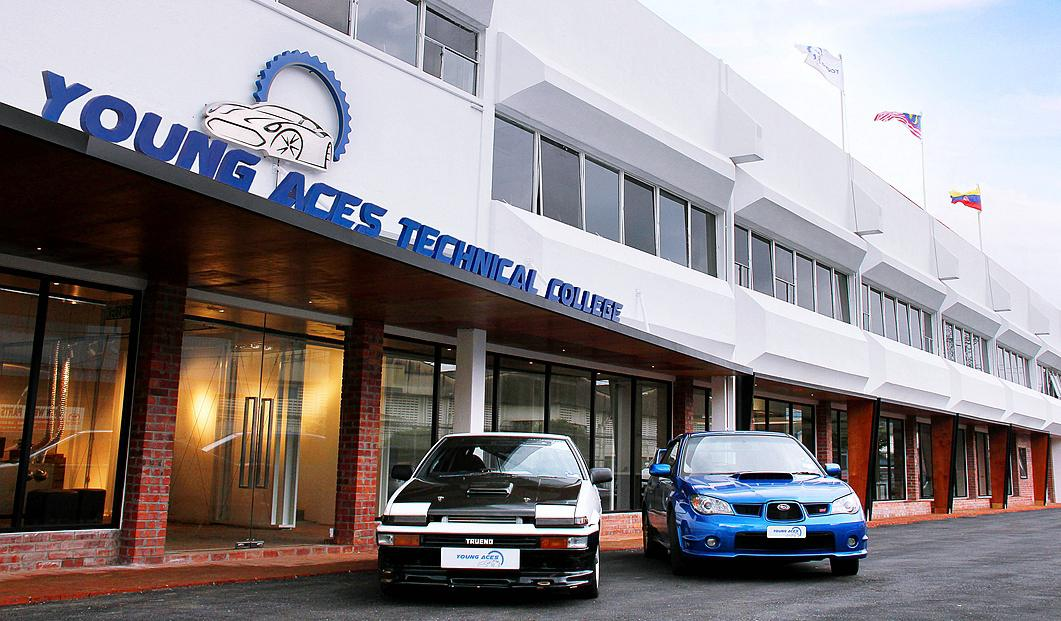 Best Automotive College in KL